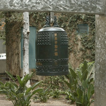 World Peace Bell in Los Angeles